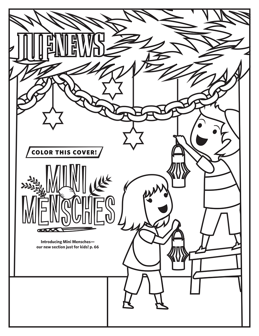 Mini Mensches coloring page